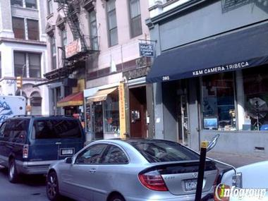 Bo Law Kung Fu In New York Ny 10011 Citysearch
