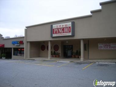 Pyng Ho Chinese Restaurant In Decatur Ga 30033 Citysearch