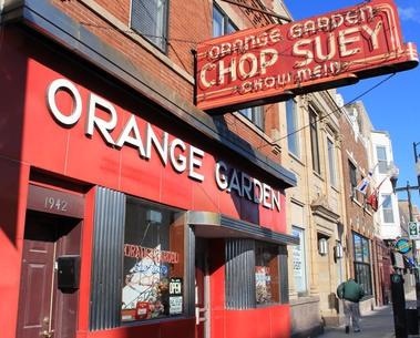 Orange Garden Restaurant